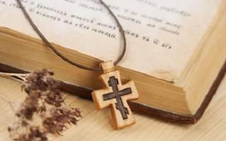 Можно ли дарить иконы и крестик
