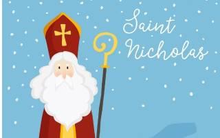 Короткие поздравления с Днем святого Николая 2020
