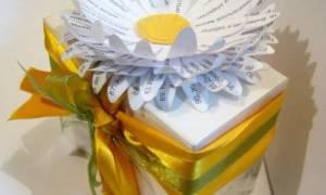 Поздравления по цветочному гороскопу Ромашка