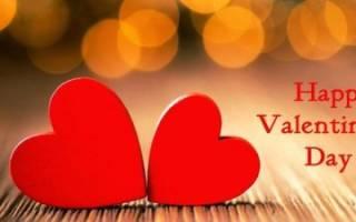 Поздравления с Днем святого Валентина сыну