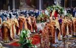 Католическое поздравление с Пасхой в прозе