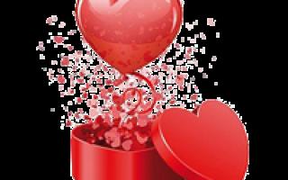 Поздравления на День любви — Ту бе-Ав 2020 в прозе