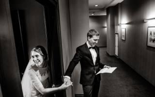 Поздравления с атласной свадьбой