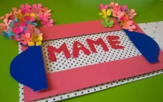 Веселые стихотворения на 8 Марта для детей 8-9 лет