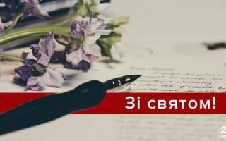 Именины Володи, поздравление Владимиру в прозе