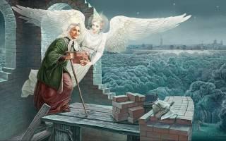 День памяти Ксении Петербургской 2020 — 6 февраля
