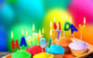 Поздравления с днем рождения Святославу