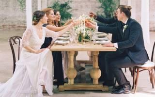 Красивый свадебный тост за родителей