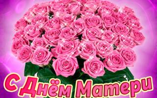 Пожелания и тексты ко дню матери в прозе