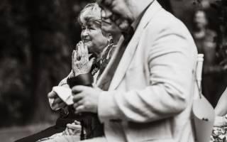 Поздравление от бабушки на свадьбу внуку, внучке