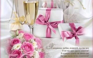 Поздравление на золотую свадьбу дедушке и бабушке