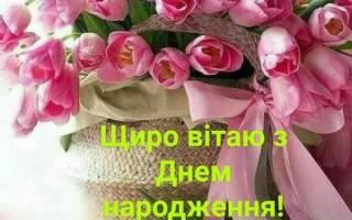 Поздравление с днем украинского языка