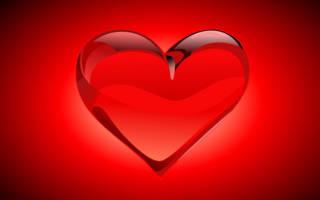 Поздравления на День святого Валентина 2020 в прозе