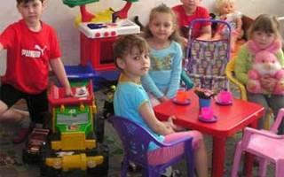 Веселые игры и конкурсы на День воспитателя