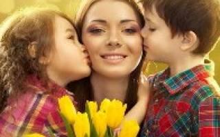 Пожелания маме на 8 Марта от детей