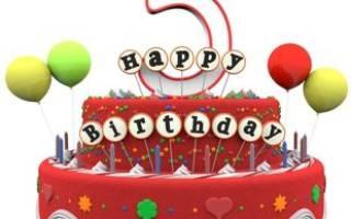 Поздравление с днем рождения сыну 5 лет