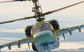 Поздравления с Днем вертолетчика