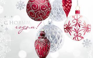 Пожелания с Новым годом клиентам