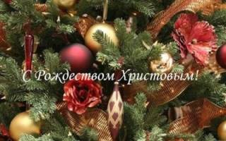 Короткие стихи на Рождество Христово 2020