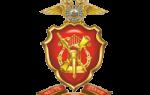 Поздравления с Днем внутренних войск МВД РФ