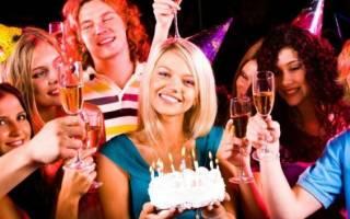 Как оригинально поздравить с днем рождения