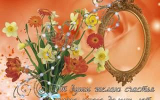 Душевные пожелания с 8 Марта соседке