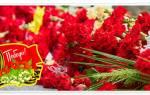 Поздравления 9 мая в День Победы в прозе