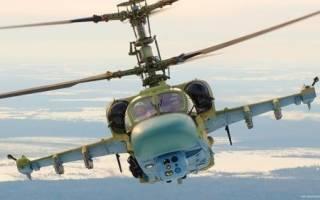 Поздравления на День вертолетчика 2020 в прозе