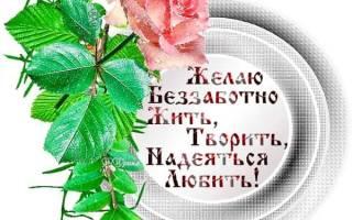 Красивые пожелания на День счастья