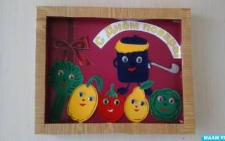 Поздравление с днем повара в детском саду