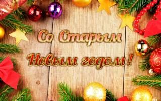 День города в Калининграде 2020 — смс поздравления