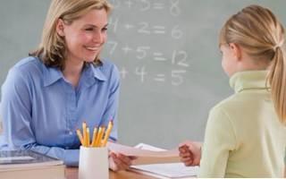 Поздравление с Новым годом 2020 учителю начальных классов