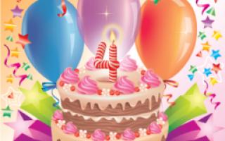 Поздравления с днем рождения на 4 года