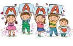 Красивые стихи ко Дню матери для детей