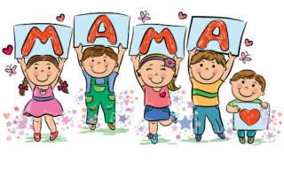 Веселые стихотворения с Днем матери детям 7 и 8 лет