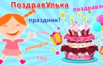 Поздравления автослесарю с днем рождения