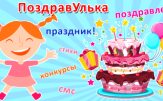 Поздравления автомеханику с днем рождения