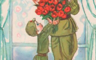 Красивые пожелания и стихи на 23 Февраля прадедушке