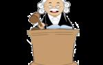 Поздравления с Днем арбитражного управляющего