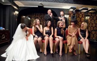Веселые конкурсы на свадьбу для гостей