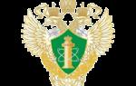 Поздравления на День службы Ростехнадзора