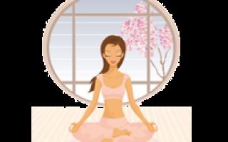 День йоги 2020. Поздравления с днем йоги