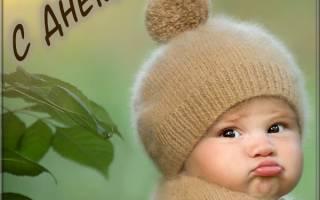 Всемирный день ребенка — стихи, проза, смс