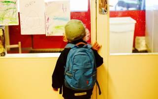 Когда день социального педагога 2020 — 2 октября