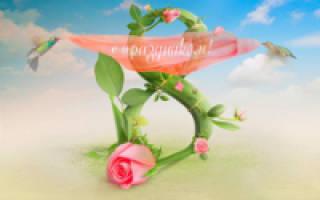 Душевные пожелания на 8 Марта знакомой женщине
