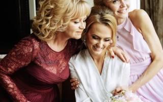 Поздравления от родителей со свадьбой в прозе