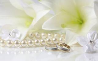 Жемчужная свадьба — смс поздравления