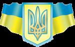 День местного самоуправления в Украине 2020