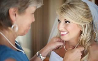 Поздравление внукам на свадьбу в прозе