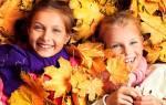 Поздравления на Всемирный день ребенка в прозе